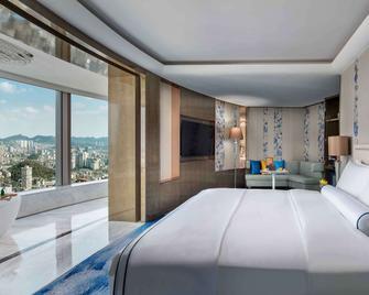 Sofitel Guiyang Hunter - Guiyang - Bedroom