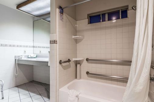 矽谷品質套房酒店 - 聖塔克拉拉 - 聖克拉拉 - 浴室
