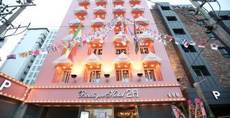 Boutique Hotel February Songjeong - Μπουσάν - Κτίριο