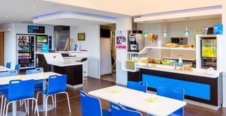 Ibis Budget Nimes Centre Gare - נים - מסעדה