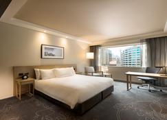 Parkroyal Darling Harbour, Sydney - Sydney - Bedroom