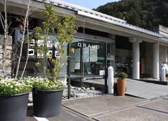 Tosawashi Kougeimura Qraud - Ino - Edificio