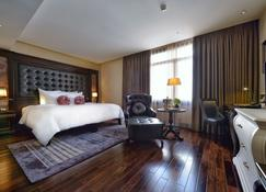 Paradise Suites Hotel - Ha Long - Bedroom