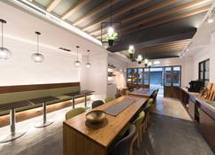 Phoenix Hostel - Hualien City - Lounge
