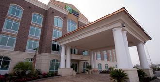 Holiday Inn Express Hotel & Suites Charleston Arpt-Conv Ctr, An IHG Hotel - נורת' צ'רלסטון