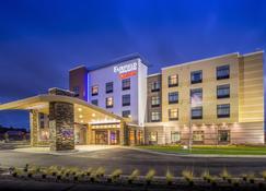 Fairfield Inn & Suites Sioux Falls Airport - Sioux Falls - Edificio
