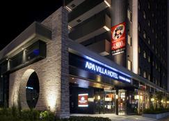 Apa Villa Hotel Toyama - Ekimae - Toyama - Building