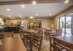 Comfort Inn - Chilliwack - Restaurant
