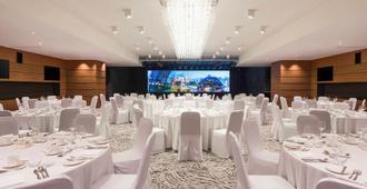 Novotel Ambassador Seoul Dongdaemun Hotels & Residences - Seoul - Sảnh yến tiệc