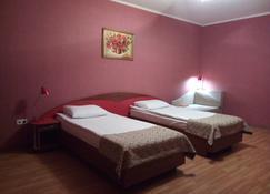 Comfort Hotel - Kyiv - Habitación