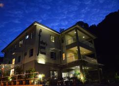 Father's Guest House - Tanah Rata - Edificio