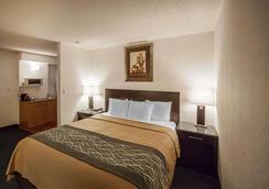埃德蒙頓市中心凱富套房酒店 - 艾德蒙頓 - 埃德蒙頓 - 臥室