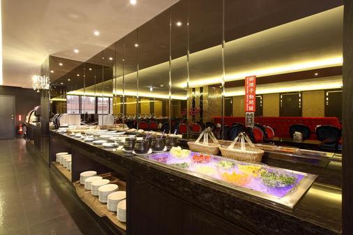 Icloud Luxury Resort & Hotel - Taichung - Buffet