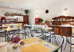 Hotel A' Pinnata - Lipari - Restaurant