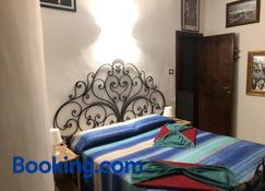 Casa Elvira - Isola di Capo Rizzuto - Bedroom