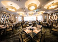 Holiday Inn Gwangju, An IHG Hotel - Gwangju - Restaurant