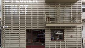 Florentin House - Tel Aviv - Edificio