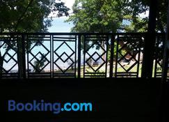 Pele's Place - Sabang - Sala de estar