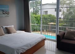 The O2 - Udon Thani - Habitación