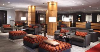 Lindner Congress Hotel Frankfurt - Φρανκφούρτη - Σαλόνι