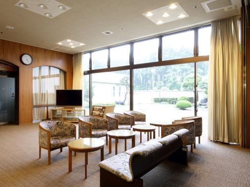 Kanpo No Yado Toyama - Toyama - Lounge