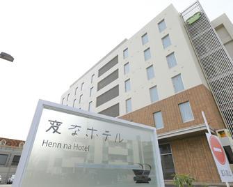 Henn Na Hotel Maihama Tokyo-Bay - Urayasu - Building