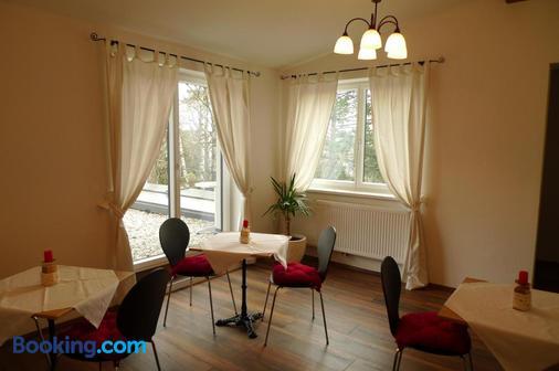 Pension Marillenhof - Melk - Dining room