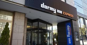 Dormy Inn Express Sendai Hirosedori Hot Spring - Сендай - Здание