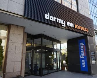 Dormy Inn Express Sendai Hirosedori Hot Spring - Sendai - Building