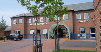 Hotel Cymyran - Holyhead