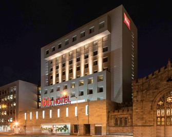 Ibis Mexico Alameda - Ciudad de México - Edificio