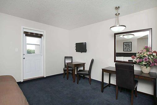 Travelodge by Wyndham Wetaskiwin - Wetaskiwin - Dining room