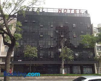Real Hotel - Жуис-ди-Фора - Здание