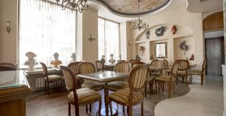 Hotel Venezia By Zeus International - Bucharest - Restaurant