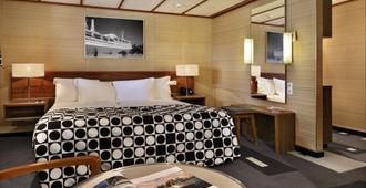 ss Rotterdam Hotel & Restaurants - Rotterdam - Habitación