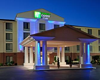 Holiday Inn Express Hotel & Suites Murray - Murray - Building