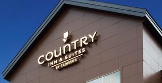 Country Inn Suites Monterey Beachfront-Marina - Marina - Building
