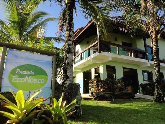 伊可諾斯古旅館 - 卡拉瓜 - 建築