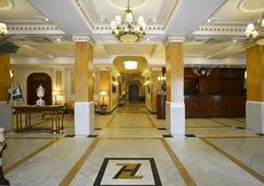 Zanhotel Europa - Μπολόνια - Σαλόνι ξενοδοχείου