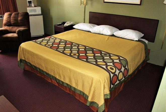 Knights Inn Albany - Albany - Phòng ngủ