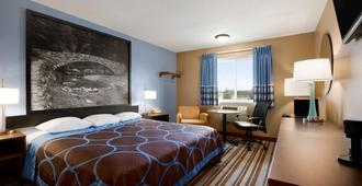 Super 8 By Wyndham Council Bluffs Ia Omaha Ne Area - Council Bluffs - Phòng ngủ