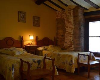 La Cuculla - Ezcaray - Спальня