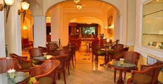 Hellenia Yachting Hotel - Giardini Naxos - Bar