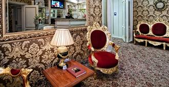 Royal Hotel De Paris - Kiev - Lobby