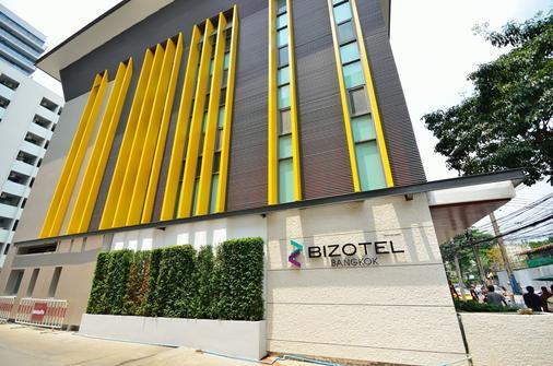 Bizotel Premier Hotel & Residence - Μπανγκόκ - Κτίριο