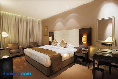 Ritan Hotel Downtown Beijing - Beijing - Bedroom