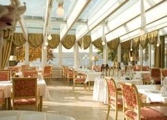 سيهوتل ليوني - Berg am Starnberger See - مطعم