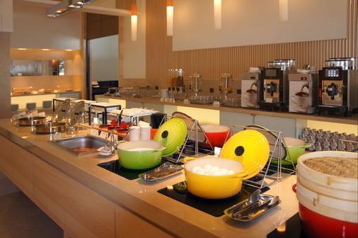 Hotel Cozzi Zhongshan Kaohsiung - Kaohsiung - Buffet