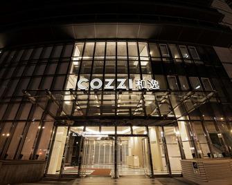Hotel Cozzi Zhongshan Kaohsiung - Kaohsiung - Building