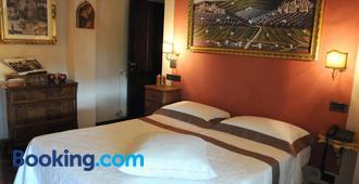 B&B Luce Riflessa - Perugia - Phòng ngủ